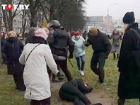 Минск, 15 ноября 2020 года