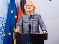 В Германии предложили отказаться от понятия расы в конституции, заменив его другим термином