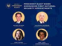 Джозеф Байден произвел первые назначения на ключевые посты в своей администрации