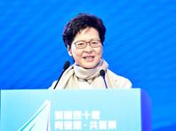 Глава администрации Гонконга посетовала, что из-за санкций США лишилась доступа к банковским услугам и хранит все деньги дома