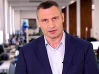 Виталий Кличко переизбран на должность мэра Киева