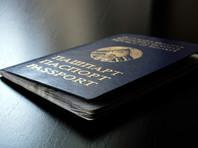 В Белоруссии предложили лишать гражданства за экстремистскую деятельность