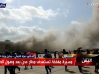 Reuters: в районе президентского дворца в Адене прогремел взрыв