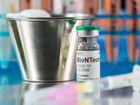 Хакеры атаковали агентство ЕС по лекарствам и получили доступ к данным о вакцине Pfizer и BioNTech