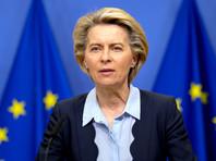 Глава ЕК заявила, что между ЕС и Лондоном остаются большие разногласия