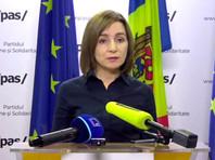 Избранный президент Молдавии Майя Санду анонсировала обращение оппозиционных депутатов в Конституционный суд и массовый митинг в Кишиневе