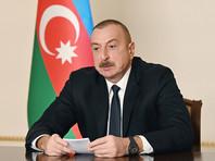 Алиев объявил о демобилизации военнослужащих, призванных из-за военных действий в Карабахе