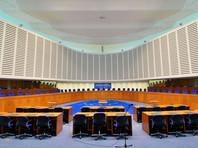 Европейский суд по правам человека (ЕСПЧ) принял решение объединить иск Нидерландов к РФ по делу MH17 с двумя исками Украины, поданными против РФ в связи с боевыми действиями на востоке Украины