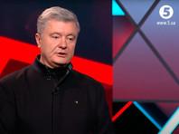 """Порошенко назвал себя инициатором задержания """"вагнеровцев"""" в Белоруссии летом этого года"""