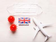 Более 20 стран приостановили полеты в Великобританию из-за нового штамма коронавируса