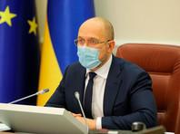Премьер-министр Украины Денис Шмыгаль заявил, что 8 января в стране вводится локдаун. Он будет действовать по 24 января (включительно) 2021 года