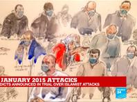 Во Франции вынесен приговор соучастникам нападения на редакцию Charlie Hebdo