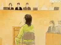 Согласно обвинительному заключению, с августа по октябрь 2017 года 30-летний Такахиро Сираиси задушил и расчленил 8 женщин и одного мужчину в возрасте от 15 до 26 лет из Токио и четырех других префектур