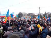 В Кишиневе на многотысячной акции протеста сторонников Майи Санду потребовали ее досрочной инаугурации