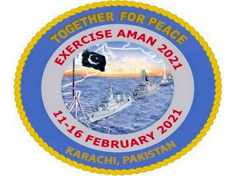 Российские военные примут участие в учениях AMAN-2021 у берегов Пакистана вместе с ВМС еще 30 стран