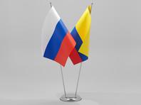 Колумбия и Россия обменялись высылкой дипломатов из-за шпионского скандала