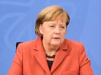 Ангела Меркель сообщила по итогам конференции с главами регионов ФРГ в воскресенье, что для дальнейшей борьбы с пандемией коронавируса принято решение закрыть с 16 декабря до 10 января школы и большую часть розничной торговли за исключением продуктовых магазинов и аптек