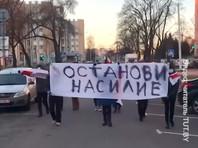 Минск, 6 декабря 2020 года