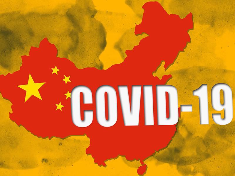 AP: власти Китая засекретили всю информацию об исследовании коронавируса