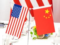 США ввели визовые ограничения для функционеров Компартии Китая