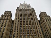 МИД России назвал действия властей Латвии в отношении русскоязычных журналистов карательной акцией и вопиющим примером попрания основ демократического общества - свободы СМИ и выражения мнений