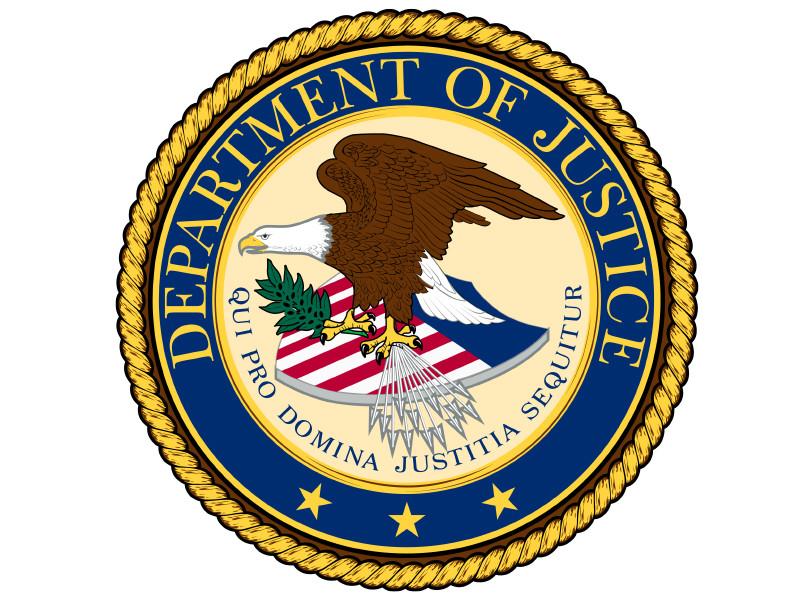 Министерство юстиции США добивается конфискации офисного здания в Кливленде, которое, по данным ведомства, было приобретено на средства, незаконно выведенные из украинского Приватбанка