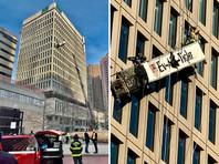 В многоэтажном здании в Балтиморе произошел взрыв. Пострадали больше 20 человек
