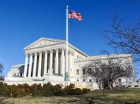 Верховный суд США закрыл дела о коррупции в отношении Дональда Трампа