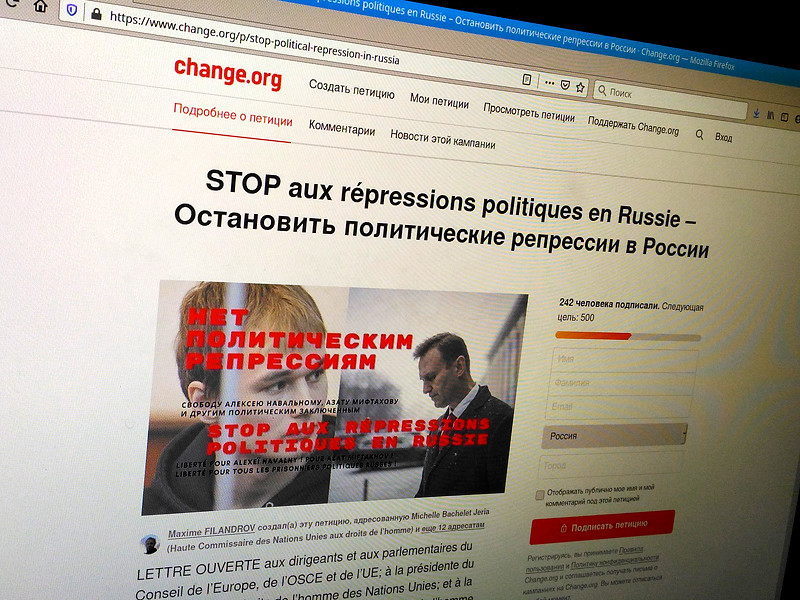 Международные правозащитники призвали ЕС и ООН добиваться прекращения политических репрессий в РФ