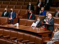 Напомним, 6 января Сенаторы США и члены Палаты представителей собрались на совместное заседание по утверждению итогов президентских выборов. Из-за акции протеста сторонников Трампа, которые ворвались в здание Капитолия, заседание пришлось прервать на несколько часов
