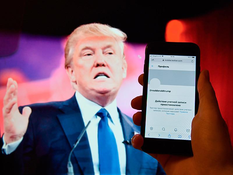 Twitter навсегда заблокировал личный аккаунт Трампа
