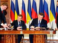 Дмитрий Медведев и Виктор Янукович, Харьков, 21 апреля 2010 года