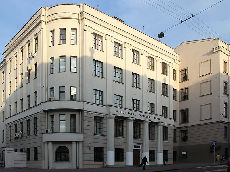 В министерстве внутренних дел Белоруссии назвали фейком данные о массовом увольнении сотрудников
