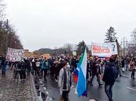 В Берлине в поддержку Навального вышли более 3000 человек. Это самая массовая русскоязычная политическая акция в истории города (ВИДЕО)