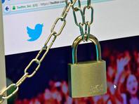 Twitter навсегда заблокировал 70 тысяч аккаунтов последователей теории заговора QAnon