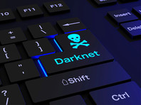 В распоряжении киберпреступников оказалась внутренняя конфиденциальная электронная переписка о процессах оценки эффективности вакцин, датированная ноябрем 2020 года