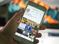 В соцсетях Facebook и Instagram стали снова доступны аккаунты действующего президента США Дональда Трампа, заблокированные после штурма Капитолия 6 января