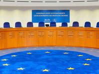 Европейский суд по правам человека (ЕСПЧ) 12 января коммуницировал жалобу Алексея Навального на отказ российских властей возбуждать уголовное дело по факту его отравления