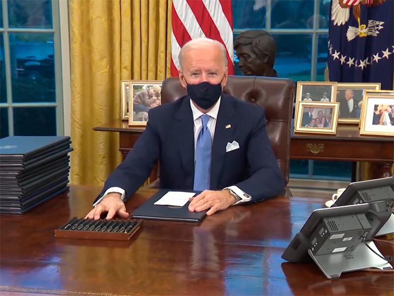 Джо Байден, 20 января 2021 года