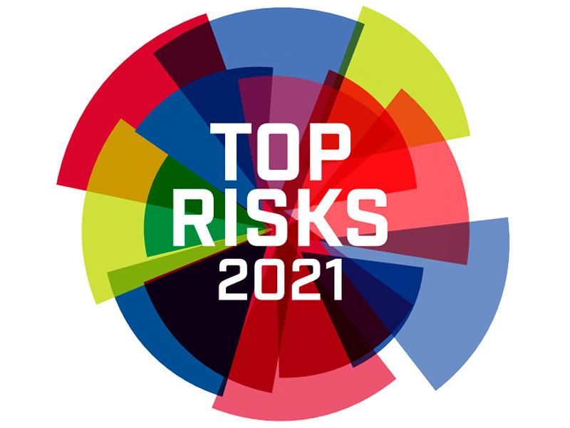 """Консалтинговая компания Eurasia Group представила топ-10 главных рисков для """"государств, международной политики, индустрий и институтов"""", с которыми мир столкнется в 2021 году"""