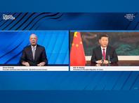 """Давосский форум в 2021 году пройдет на """"удаленке"""" и с участием Владимира Путина"""