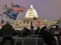 До этого избранный президент США Джо Байден обвинил Трампа в том, что тот подстрекал нападавших на Капитолий