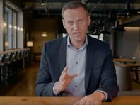 Навальный упомянул Варнига, рассказываяя о переписке бывшей супруги Путина Людмилы с ее немецкой подругой в середине 1990-х