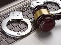 Суд в США приговорил российского хакера Андрея Тюрина к 12 годам тюрьмы