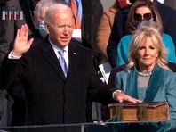 Джо Байден принес присягу президента США