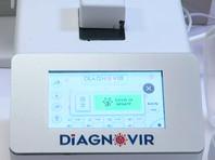 Принцип действия устройства под названием Diagnovir основывается не на репликации образцов, а на оптических свойствах