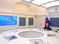 """Путин на форуме в Давосе сравнил ситуацию в мире с 1930-ми годами и заявил об угрозе """"войны всех против всех"""""""