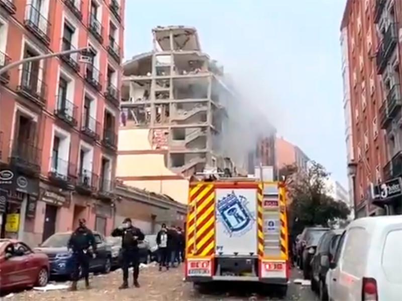 В центре испанской столицы, на улице Толедо, около 14:50 произошел сильный взрыв. Квартал оцепила полиция