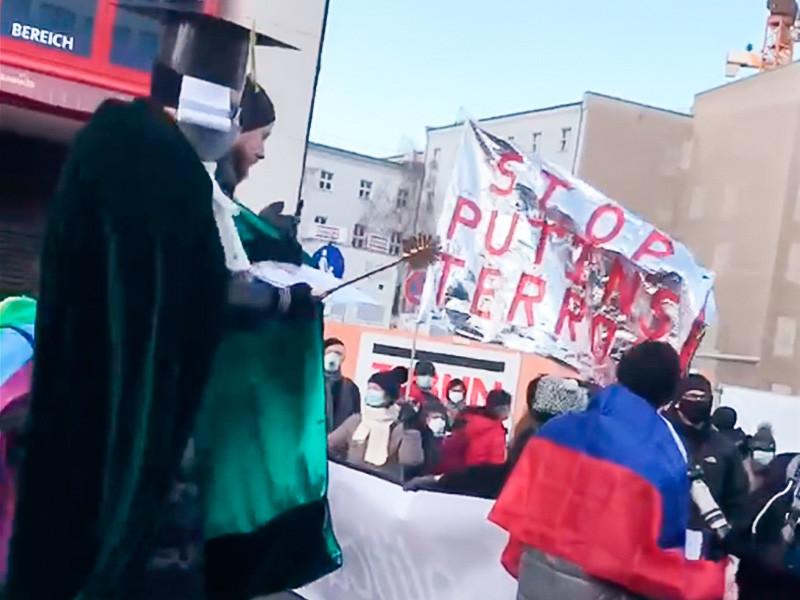 Акции протеста прошли 31 января в десятках стран мира (ВИДЕО, ФОТО)