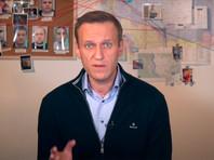 """""""Мы глубоко обеспокоены безопасностью Навального, и важнее то, что его голос - это голос многих россиян и он должен быть услышан"""", - сказал Блинкен"""